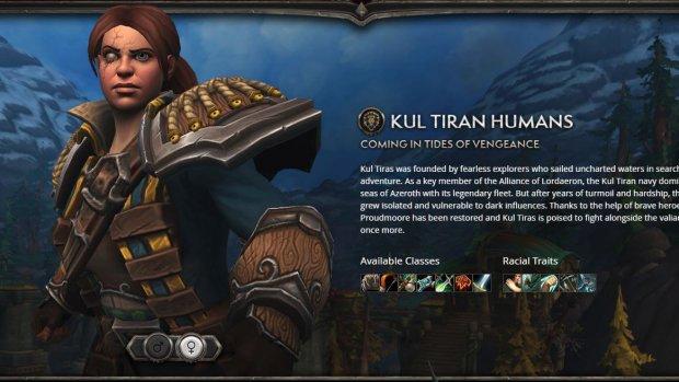 Kul Tiran